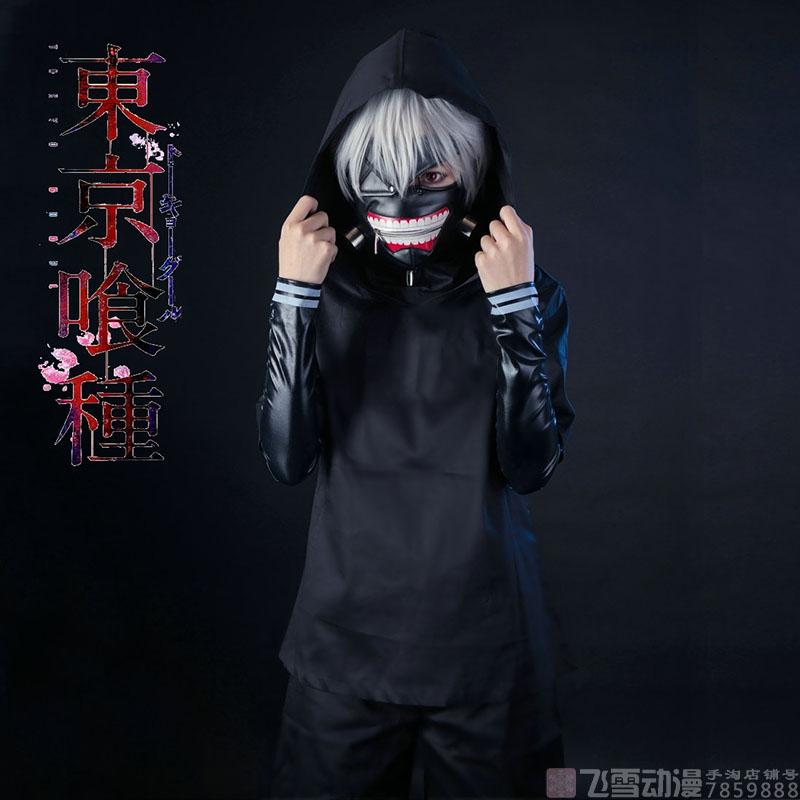 Tokyo Ghouls Jin Muyan COS trận phù hợp với căng da mặt nạ tóc giả mặt nạ toàn bộ trang phục cosplay