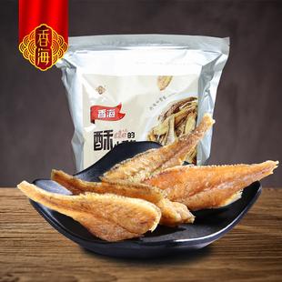 【送海苔+肉松】温州即食黄鱼酥鱼干2斤装