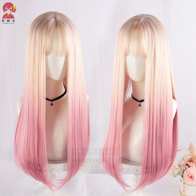 taobao agent Fenner female long straight hair cos whole wig net red natural lolita peach pink gradient color lo false hair