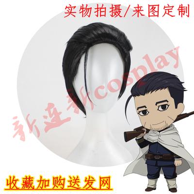 taobao agent Customized wig set COSPLAY gold god power cos tail shape Hyakunosuke back head shape black short false hair