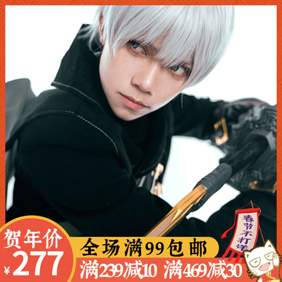 42agent 喵屋小铺尼尔 machinery era cosplay clothing 9s anime cosply clothing men's uniform c service full set - Taobao