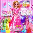 【芭比娃娃】儿童玩具洋娃娃套装大礼盒