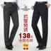 Cardan Road nam quần mùa xuân và mùa hè phần mỏng chính hãng miễn phí hot straight loose kinh doanh ăn mặc giản dị phù hợp với nam quần