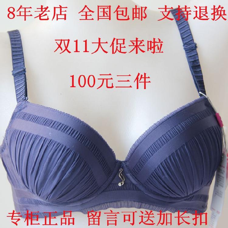 100 nhân dân tệ 3 cái Yu Ying jw2051A siêu tập hợp thiết lập dày cup ba ngực áo ngực ngực nhỏ ngực phẳng dày đồ lót
