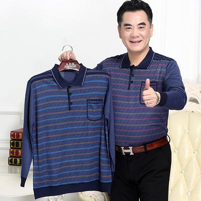 Mùa hè mới ăn mặc trung niên dài tay thực sự túi lụa T-Shirt nam trung niên ngắn tay lỏng lẻo daddy t-shirt nam áo thun nam hàng hiệu Áo phông dài