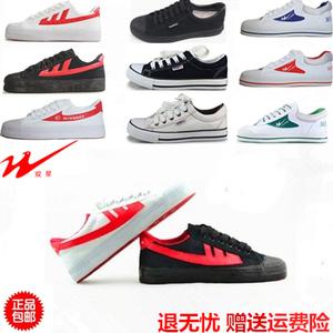 Sao đôi giày vải đích thực hoài cổ cổ điển giày hoang dã nam giới và phụ nữ chịu mài mòn giày thể thao giày thanh niên những người yêu thích giày