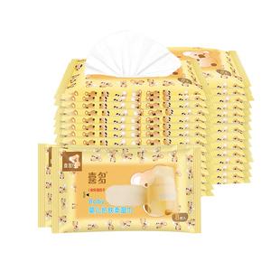 32小包婴儿护肤湿巾旅行外出迷你湿纸巾