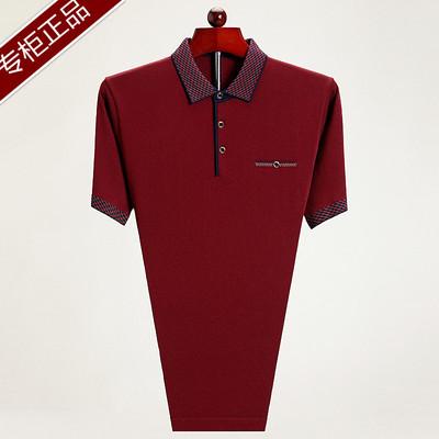 Mùa hè Ai Meng Te Jiao 100% lụa ngắn tay T-Shirt trung niên cha kích thước lớn băng lụa nam màu rắn T-Shirt áo thun trơn Áo phông ngắn