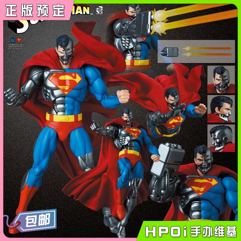 Medicom Toy MAFEX 超人归来 机械超人 可动手办