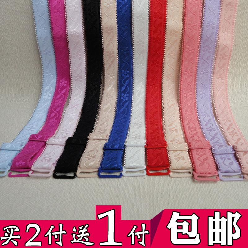 Hàn Quốc phiên bản của kẹo rộng màu căng vải in đồ lót dây đeo áo ngực áo ngực với màu jacquard áo ngực dây đeo vai
