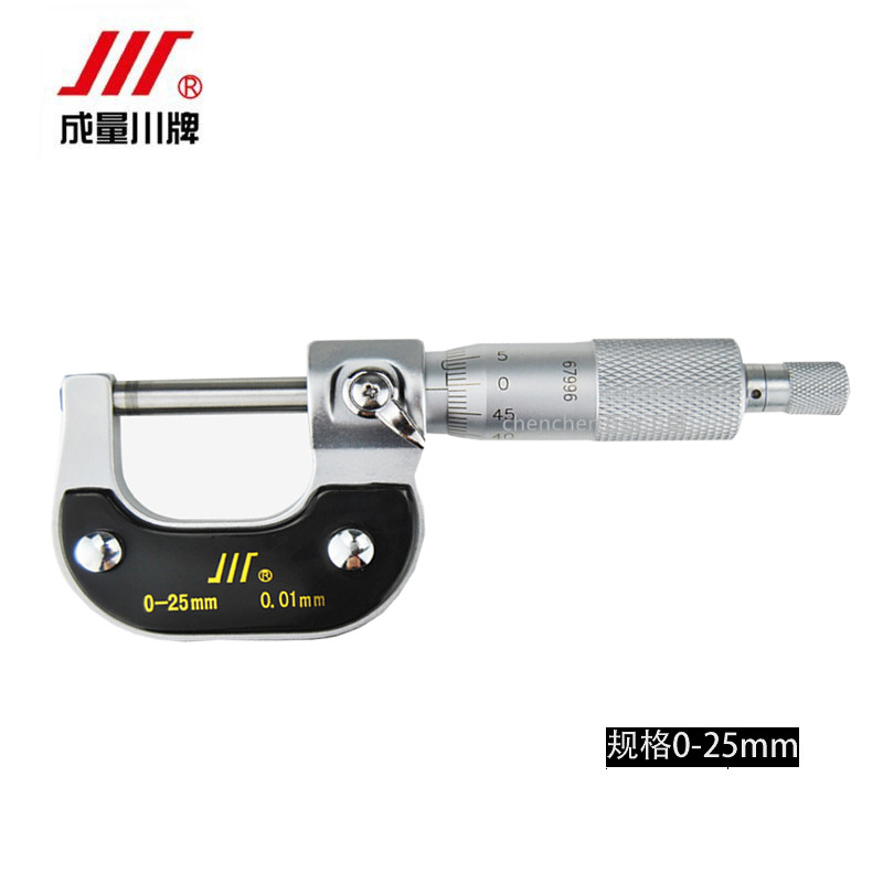 成量外径千分尺0-25-50mm螺旋测微仪高精度0.01mm 如有需要电话联系