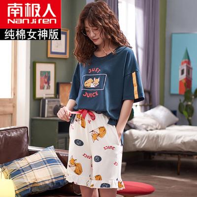 【南极人】睡衣女夏季纯棉薄款家居服2件套