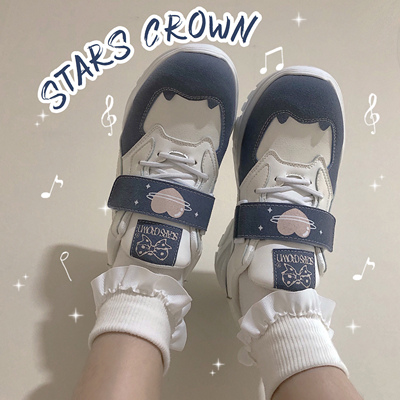 taobao agent [Spot] Cosmic Heart Stars Crown Original Genuine Lolita Sports Shoes Cute Lo Running Students Daily