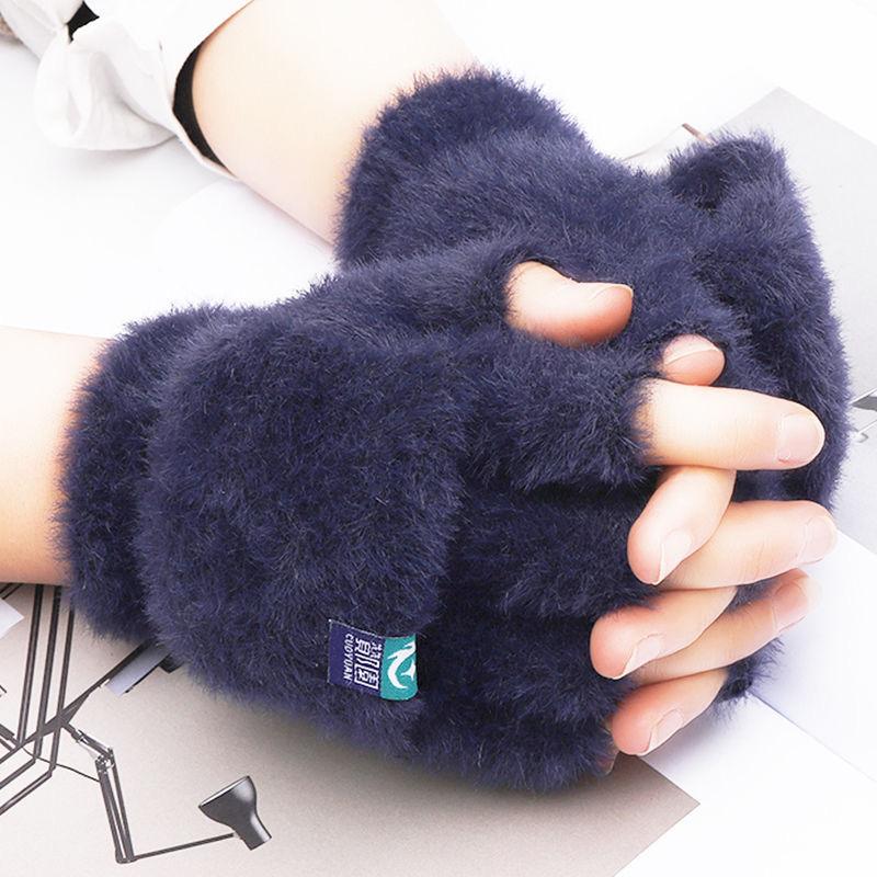毛绒手套秋冬露指头保暖手套翻盖仿貂毛手套