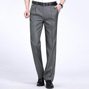男士西褲夏季薄款抗皺免燙直筒寬松商務正裝休閑西裝男褲