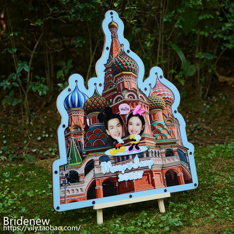 结婚礼爱心签到框定制商务会议签到台布置装饰签名彩印城堡梅森瓶