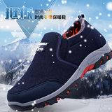 老北京布鞋男棉鞋冬季一脚蹬鞋子 卷后24.8元包邮