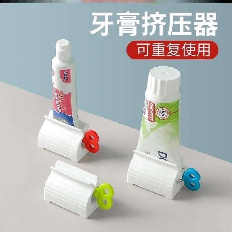 手动挤牙膏器懒人神器洗面奶护手霜挤压器创意挤压式牙膏夹多功能