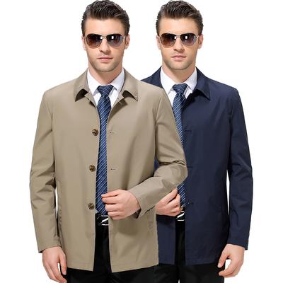 2018 mùa xuân người đàn ông mới của áo gió người đàn ông trung niên áo gió áo dài phần kinh doanh bình thường ve áo áo mỏng nóng Áo gió