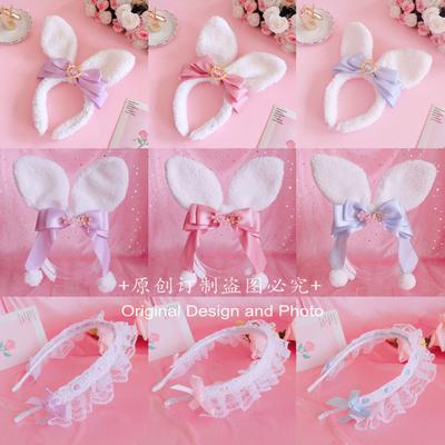 taobao agent Mengjia original rabbit ears series Lolita bow hair band kc super multicolor wild hair band