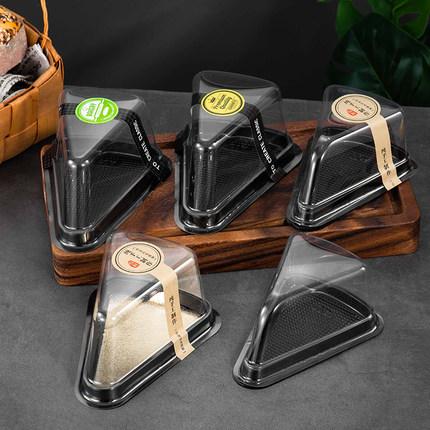 三角形蛋糕盒子6寸8寸慕斯千层切块烘焙西点一次性班戟透明包装盒