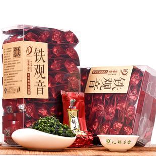【买一送一】特级铁观音秋茶浓香500g