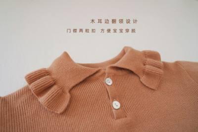 幼悠秋冬新品女童学院风纯棉翻领针织衫上衣小童宝宝毛衣休闲外套