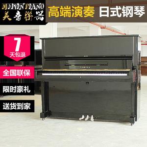 Nhật Bản nhập khẩu Yamaha YAMAHA U2F yamaha u2f đàn piano thẳng đứng đảm bảo chính hãng