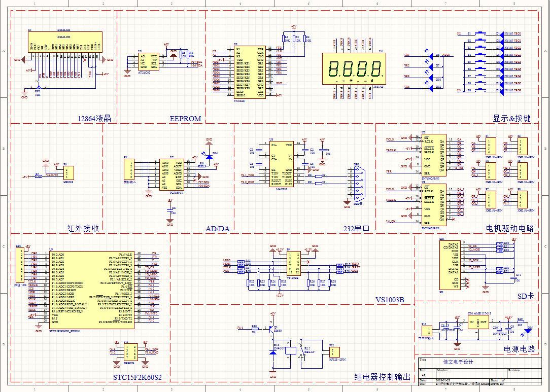 Categoryelectronic Componentproductnamecircuit Schematic Drawing Usb To 232 Serial Port Circuit Diagram Amplifiercircuit Pcb Board Principle Power Amplifier Design