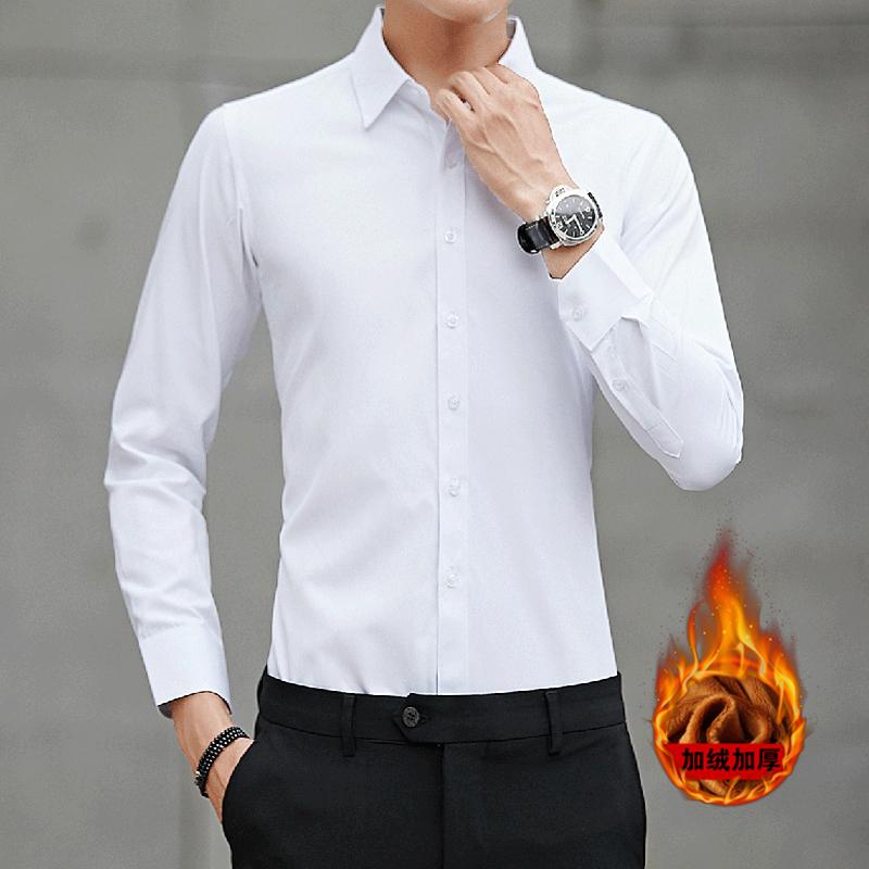 2018新款冬季长袖衬衫男士白修身衬衣男商务休闲正装职业寸衫加绒