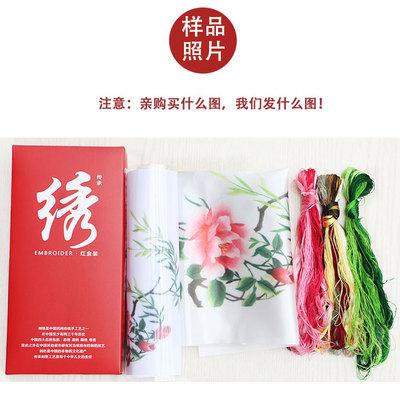Tô châu thêu diy người mới bắt đầu kit hoa và hoa để gửi thêu stitch hướng dẫn Bộ dụng cụ thêu