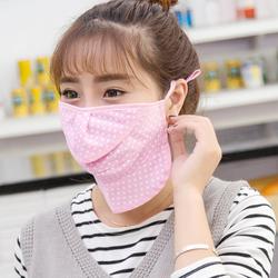 【买二送一】韩版夏天护颈防晒紫外线面罩高尔夫户外运动透气口罩