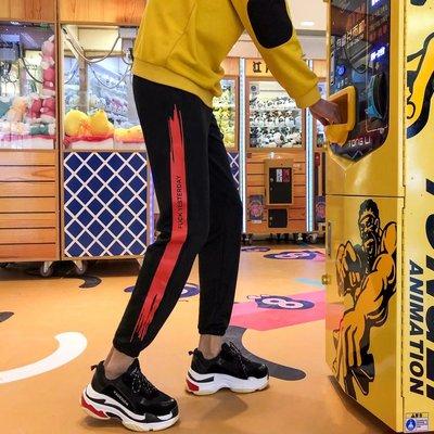Chàng trai hợp thời trang quần Hàn Quốc phiên bản của quần hậu cung của người đàn ông chân quần Harajuku bf gió sinh viên thể thao quần hai thanh đồng phục học sinh quần Quần Harem