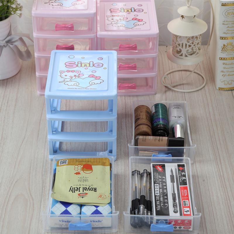 桌面收纳柜透明抽屉式塑料整理柜桌上小收纳盒药品盒手机配件盒_淘宝优惠券
