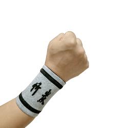 竹炭运动护具套装训练空调房成人篮球护膝护腕护肘护踝护掌男女