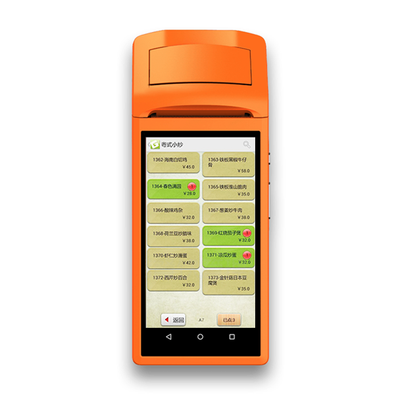cheap Purchase china agnet Gaoke mobile phone ordering software