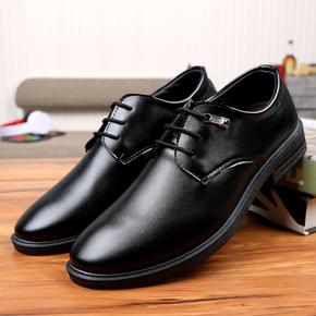 春夏季新款男士休闲商务皮鞋