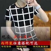 Mùa hè 2018 Nam T-Shirt Ngắn Tay Vòng Cổ Nửa Tay Áo T-Shirt Trai Hàn Quốc Phiên Bản Cơ Thể Mỏng Áo Sơ Mi Hoang Dã Quần Áo Triều