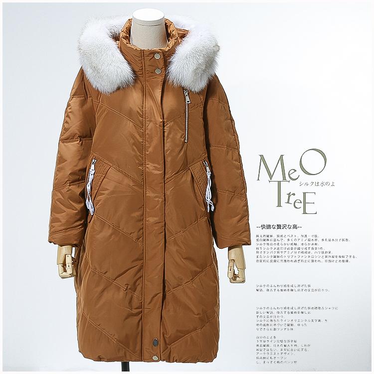 [Bud] thương hiệu giảm giá của phụ nữ 2018 mùa đông màu rắn 90 nhung trùm đầu cổ áo lông thú dài xuống áo khoác 1012 Xuống áo khoác