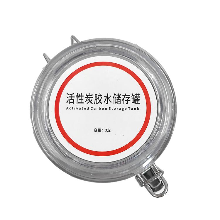 胶水储存罐嫁接睫毛胶水专用收纳瓶活性炭防潮防水防固化密封避光