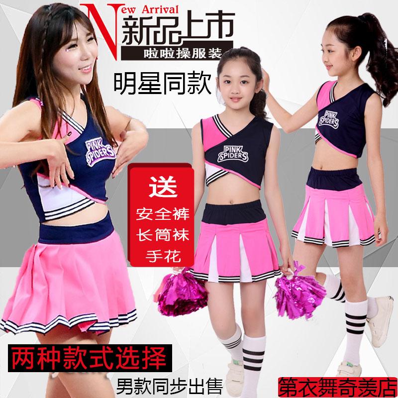 Trẻ em cổ vũ trang phục nữ tiểu học và trung học sinh viên thể dục dụng cụ thể dục nhịp điệu khiêu vũ cạnh tranh mẫu giáo cổ vũ trang phục