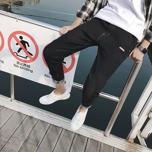 2017夏季薄款男士牛仔裤休闲修身型小脚显瘦九分裤弹力百搭9分潮