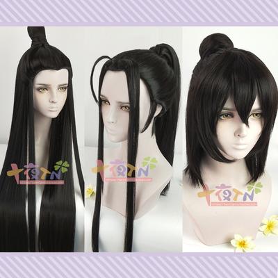 taobao agent Ten Nights Fables Ancient Costume Magic Way Anime Nie Huaisang Wenning Teenager Lan Xichen Lan Big COS Wig