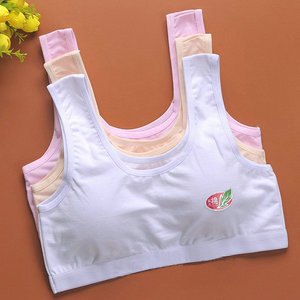Cô gái áo ngực vest-phong cách phát triển thời gian cotton wide-band sling cộng với phân bón để tăng cô gái kích thước lớn đồ lót sinh viên thoáng khí