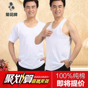 Hoa cúc thương hiệu cotton áo sơ mi cũ trung niên lỏng hurdle mồ hôi vest nam cổ tròn thường xuyên ngắn tay áo sơ mi kích thước lớn