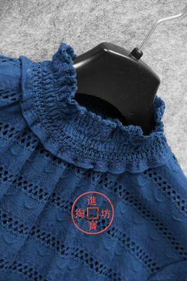 S075C 0509精致木耳边小立领 镂空钩花的特别质感直筒型套头衬衫