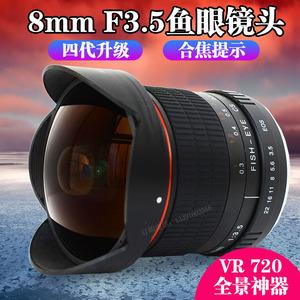 Bốn thế hệ của than cốc 8 mét SLR cố định-focus ống kính fisheye 180 toàn cảnh khung hình đầy đủ F3.5 chân dung cảnh rộng ống kính góc