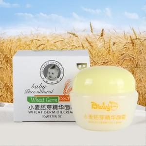 Mang thai Yali bé trẻ em bé kem bé kem dưỡng ẩm tự nhiên tắm chăm sóc da lotion