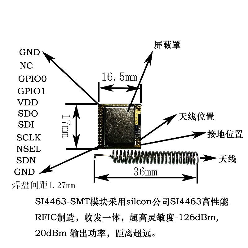 cheap Purchase china agnet SI4463 wireless module 433 wireless