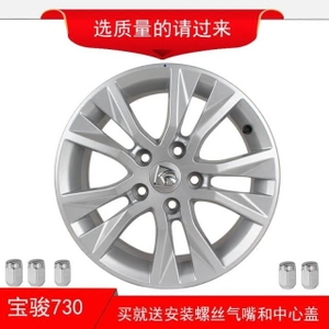 Original Baojun 730 hợp kim nhôm bánh xe ban đầu Baojun 510 nhôm vòng Baojun 310 Wát nhôm vòng 16 inch bánh xe đặc biệt